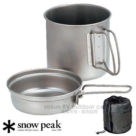 日本 Snow Peak 鈦合金個人鍋1400ml
