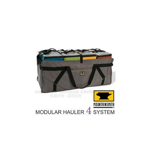 【美國 MountainSmith】Modular Hauler 4 System 收納提袋組_ D47010708
