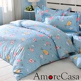 【AmoreCasa】MIT 小雞樂園 加大兩用被床包組