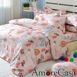【AmoreCasa】MIT 快樂假期 雙人兩用被床包組