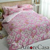 【AmoreCasa】MIT 花田喜事 雙人兩用被床包組