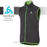【瑞士 ODLO】男Vest logic ZEROWEIGHT 輕量防風背心夾克 370042 石墨灰