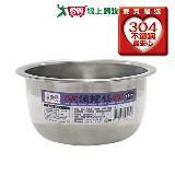 金優豆 304極厚不鏽鋼調理鍋(18cm)