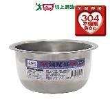 金優豆 304極厚不鏽鋼調理鍋(20cm)
