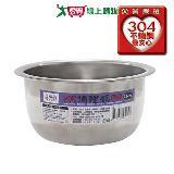 金優豆 304極厚不鏽鋼調理鍋(22cm)