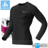 【瑞士 ODLO-送狠大】X-Warm Effcet《背部加強》男機能型銀離子保暖內衣 黑 155162