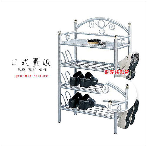 日式量販 簡易2尺開放式鞋架 三色