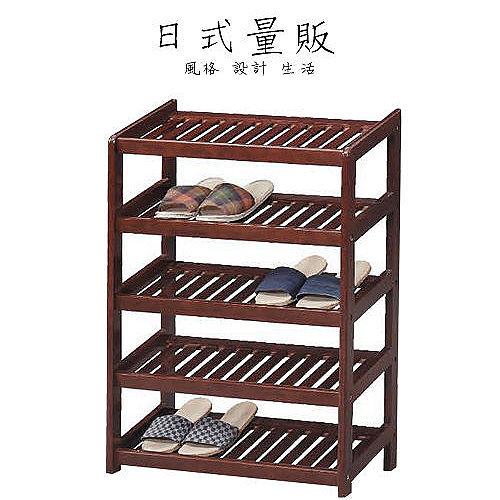 日式量販 開放2尺五層鞋架