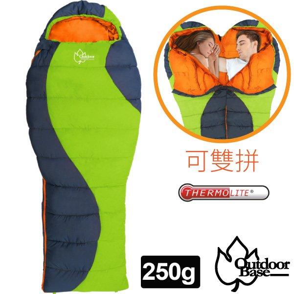 【Outdoorbase】最新款 塔塔加Thermolite 耐寒保暖化纖睡袋_24431
