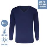 【安吉絲】POWER MAN 柔軟輕盈.內磨毛時尚V領素面發熱衣/M-XL(深藍)