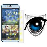 【D&A】HTC Desire Eye專用日本9H濾藍光疏油疏水增豔螢幕貼