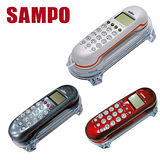 【聲寶SAMPO】可壁掛有線電話(HT-B907WL)任選
