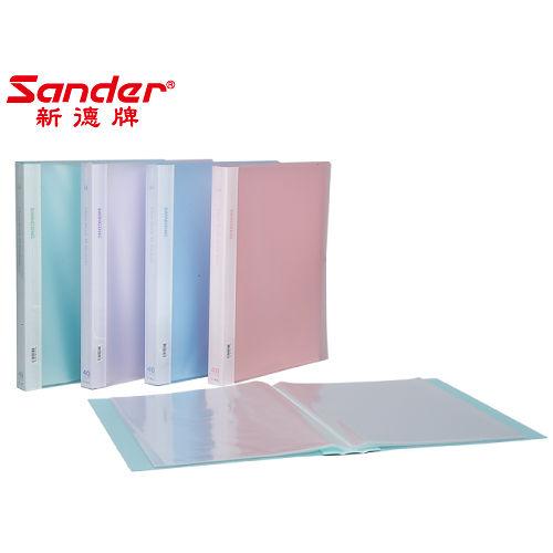 【新德牌 Sander】01-402 柔彩 A4 P.P.資料簿 20入 (12本/箱) (藍)