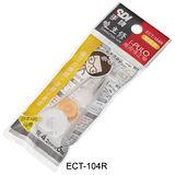 【SDI 手牌】ECT-104R 雙主修兩用修正內帶/替換帶 4.2mmx6M