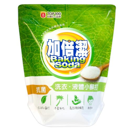 加倍潔洗衣液體小蘇打-抗菌洗衣精補充包1500g