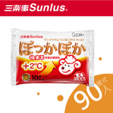 【三樂事SUNLUS】快樂羊手握式暖暖包(24小時/10枚入)9包特惠組(共90片)