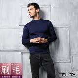 【TELITA】【抗寒保暖】長袖刷毛保暖衫(男)-藍色