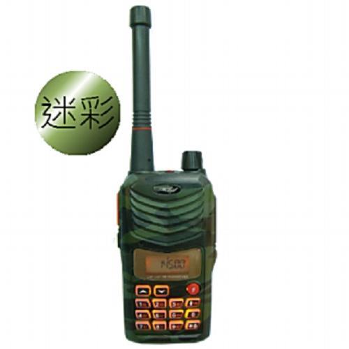 MTS MTS-110V VHF高功率 美歐軍規無線電對講機 (迷彩單支裝)