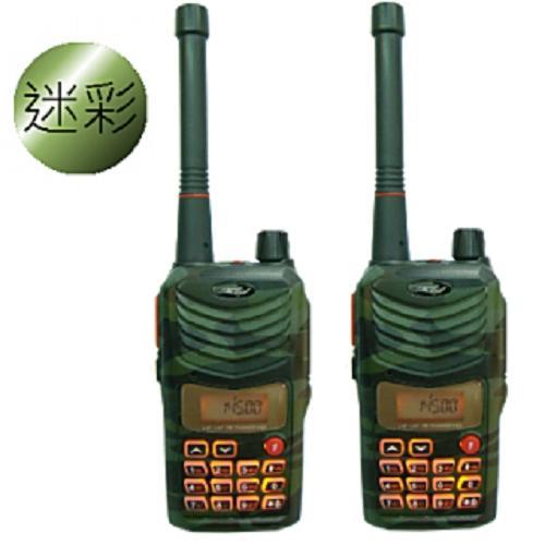 MTS MTS-110V VHF高功率 美歐軍規無線電對講 (迷彩2支裝 加贈專用手持托咪)