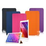 VXTRA ASUS ZenPad 8.0 Z380M / Z380KL / Z380KNL 經典皮紋超薄三折保護套 華碩平板皮套