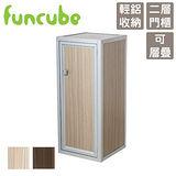 【funcube方塊躲貓】秋妍1號二層門櫃