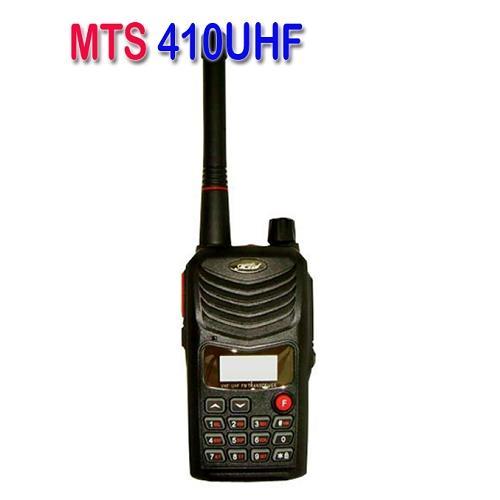 MTS MTS-410U UHF高功率業餘無線電對講機 (變形金剛機)
