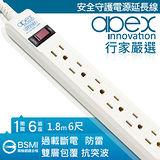 【APEX】1.8米防過載保護一開六插延長線 (白)