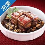 阿彰師紹興梅干東坡肉800g+-5%/包(年菜)