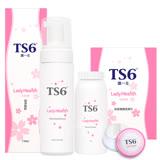 TS6護一生 淨護保濕舒粉組(潔淨慕斯+私密粉好攜套組+私密護膚柔濕巾/盒)