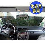 亞克 RV汽車行駛中遮陽簾 汽車|隔熱|防曬