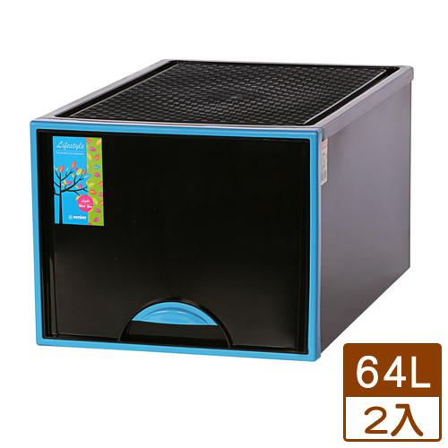 【2件超值組】KEYWAY 時尚黑抽屜收納整理箱VK-729(藍)