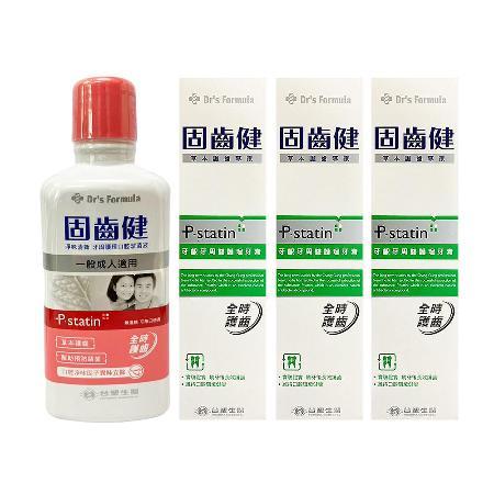 口腔護理組1潔菌液 +3雙護理牙膏