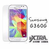 VXTRA 三星 Samsung Galaxy Core Prime G360G 小奇機 高透光亮面耐磨保護貼