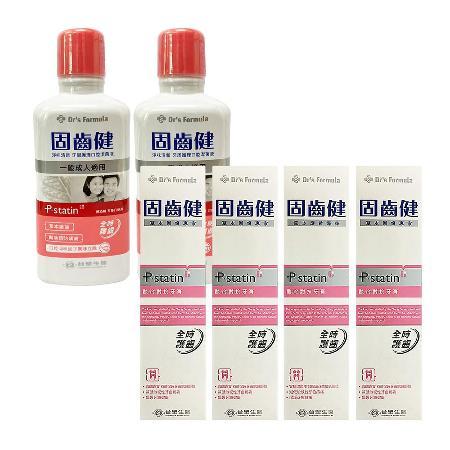 口腔護理組1潔菌液 +3抗酸冷牙膏