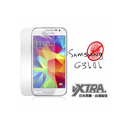 VXTRA 三星 Samsung Galaxy Core Prime G360G 小奇機 防眩光霧面耐磨保護貼
