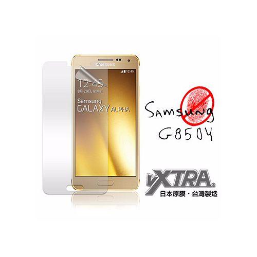 VXTRA Samsung Galaxy ALPHA G850Y 防眩光霧面耐磨保護貼