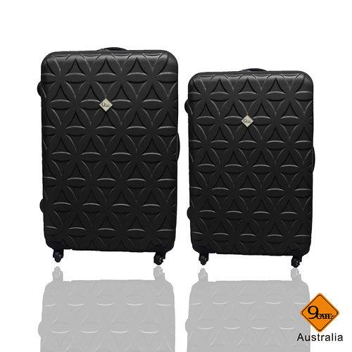 Gate9花花系列ABS霧面行李箱28+24吋兩件組