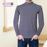 【安吉絲】男仕半高領素面保暖發熱衣/M-XL (灰色)