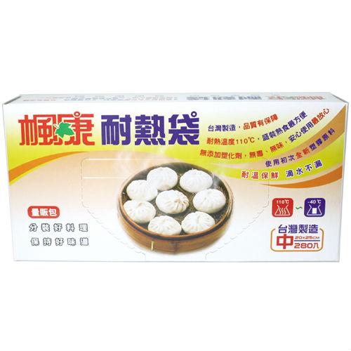★買一送一★興農楓康 耐熱袋200入(中)