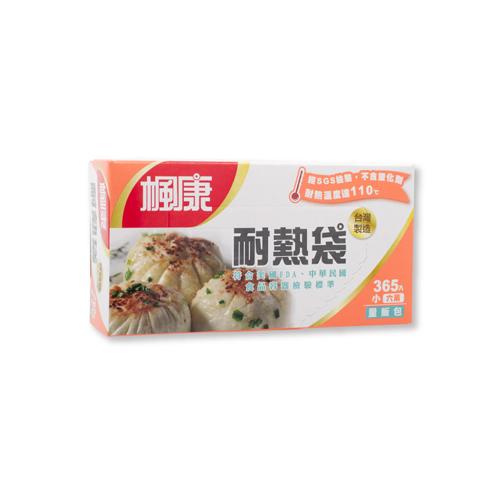 ★買一送一★興農楓康 耐熱袋365入(小)
