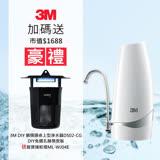 【3M領券再折最優惠+送聲寶補蚊燈 】DIY 鵝頸頭桌上型淨水器DS02-CG(限時送ML-WJ04E)