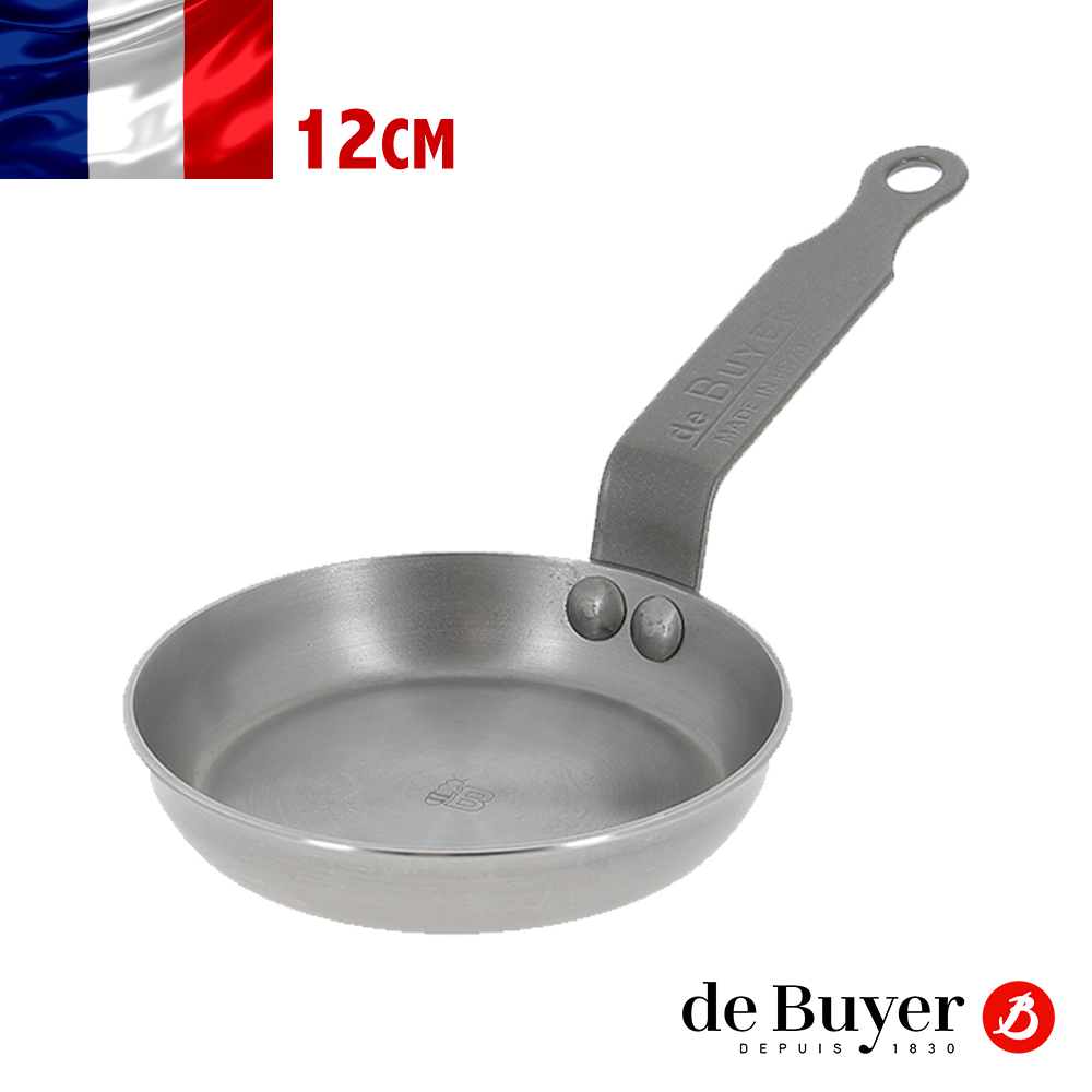 法國【de Buyer】畢耶鍋具『原礦蜂蠟系列』法式迷你鬆餅小煎鍋12cm