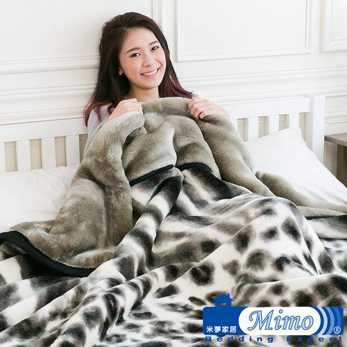 【米夢家居】鳴球100%超保暖雙層加厚安哥拉仿羊毛毯(210*240CM)-斜紋雪豹(5.3公斤)
