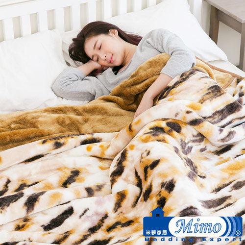 【米夢家居】鳴球100%超保暖雙層加厚安哥拉仿羊毛毯(210*240CM)-斑斕虎紋(5.3公斤)