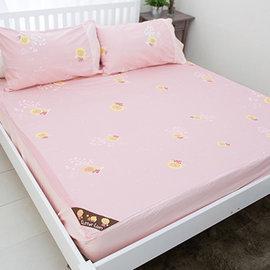 奶油獅 怡情精梳純棉床包二件組單人 粉紅(3.5尺)