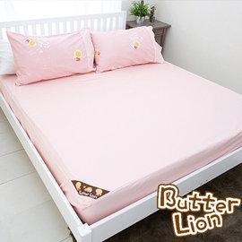 奶油獅 素雅精梳純棉床包二件組單人 粉紅(3.5尺)