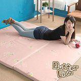奶油獅 三折記憶聚合收納床墊單人 粉紅(3尺)