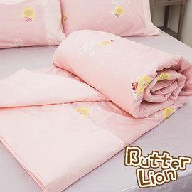 奶油獅 精梳純棉涼被 粉紅