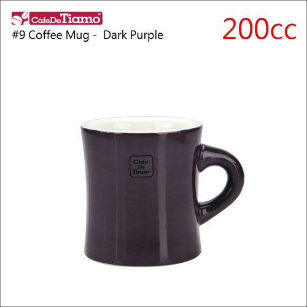 Tiamo 9號陶瓷馬克杯-200cc-深紫 (HG0856DP)