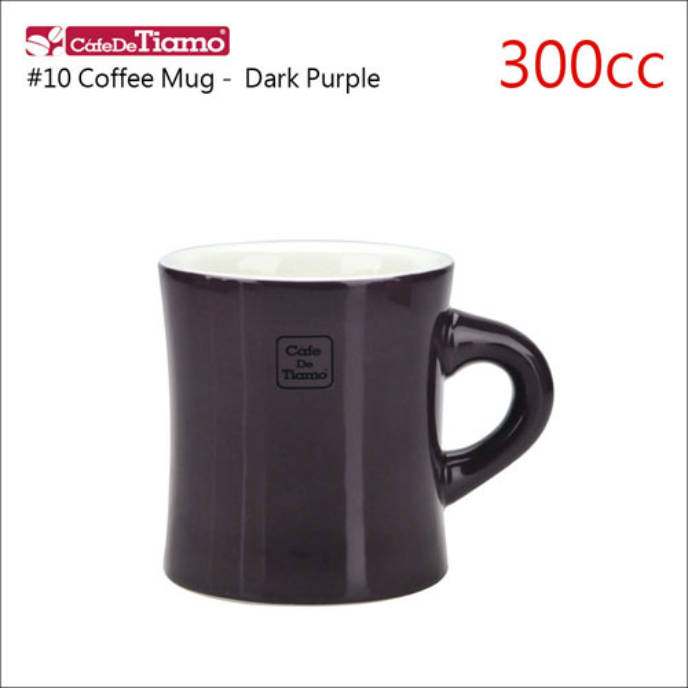 Tiamo 10號陶瓷馬克杯-300cc-深紫 (HG0857DP)